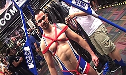 Dolan Wolf At IML